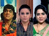 Video: प्राइम टाइम : ख़तरे में भारत-पाक विदेश सचिव स्तर की वार्ता