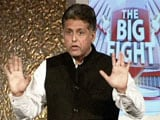 Video : No Talks With Pakistan, Says Congress