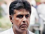 Video : कांग्रेस ने मनीष तिवारी के सेना के 'दिल्ली कूच' विवाद से पल्ला झाड़ा