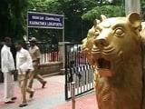 Video : कर्नाटक : नए लोकायुक्त की नियुक्ति को लेकर दुविधा बरकरार