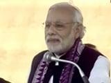 Video : असम के लोगों से जुड़ने आया हूं : असम में पीएम नरेंद्र मोदी