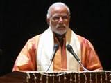 Video : इंडिया 7 बजे : लखनऊ में पीएम मोदी के भाषण के दौरान हंगामा