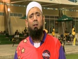 Video: Bowling With Murali in MCL Will be a Lifetime Experience: Saqlain