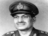 Video : पूर्व सेना प्रमुख जनरल केवी कृष्ण राव का निधन