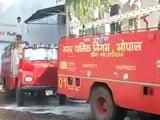 Video: भोपाल के गोविंदपुरा इंडस्ट्रियल इलाके में आग