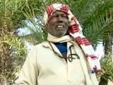 Video: शोहरत से दूर झारखंड के इस पानी वाले बाबा को मिला पद्म सम्मान