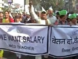 Video : इंडिया 7 बजे : एमसीडी कर्मियों का आंदोलन और तेज