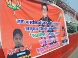Video : पटना में लगे पोस्टर : बिहारी बाबू को 'खामोश' करो...