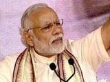 Video : तेल आयात पर निर्भरता घटाएंगे : ओडिशा में बोले पीएम मोदी