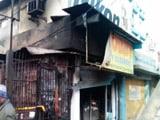 Video : दिलशाद गार्डन में एक दुकान में लगी आग, चार की मौत