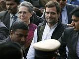 Video : हेराल्ड मामला : सोनिया और राहुल गांधी के खिलाफ केस चलता रहेगा