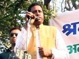 Video : रामशंकर कठेरिया बोले, हिन्दुओं के खिलाफ षडयंत्र हो रहा है