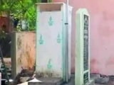 Video: India's First Village to Get Biodigester Toilets