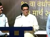 Video : गैर-मराठियों को दिए नए परमिट वाले ऑटोरिक्शा को आग लगा दें : राज ठाकरे