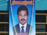 Video : A Raja Aide Sadiq Batcha's Family Blames DMK For Death. Posters Dot Perambalu.