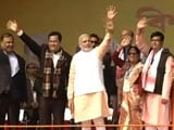 Video: In Assam, Modi Promises 'Vikas' And A For Assam