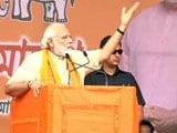 Video: पीएम नरेंद्र मोदी ने इशारों-इशारों में साधा विजय माल्या पर निशाना