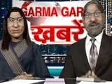 Video: Garma Garam Khabrein