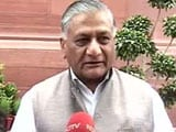 Video: Let Rahul Gandhi Play Victim, Says VK Singh On AgustaWestland Comments