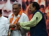 Video : उत्तराखंड में विजय बहुगुणा समेत कांग्रेस के नौ बागी विधायक भाजपा में शामिल