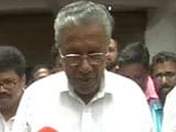 Video: Victory of People Against Corruption and Misrule of UDF: Pinarayi Vijayan