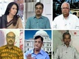 Video: बड़ी खबर : 5 राज्यों के चुनावी नतीजों में बीजेपी का बढ़ता और कांग्रेस का गिरता ग्राफ...