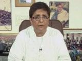 पूर्व आईपीएस अफसर किरण बेदी को पुदुच्चेरी का उपराज्यपाल नियुक्त किया गया
