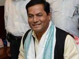Video: PM, A Lakh People At Sarbananda Sonowal Oath In Assam Today