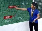 Video : इंटरनेशनल एजेंडा : बिहार बॉर्डर तक रेल लाइन लाने के पीछे क्या है चीन का मकसद?