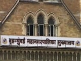 Ease Of Doing Business: BMC Goes Online