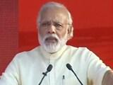 Video: देश बदल रहा, कुछ लोगों का दिमाग नहीं बदल रहा : सहारनपुर में पीएम मोदी