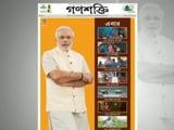 Video: प्राइम टाइम इंट्रो : मोदी सरकार के दो साल के विज्ञापन