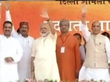 Video: 265+ Target In Uttar Pradesh, BJP Declares At PM Modi's Rally