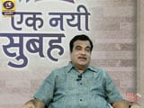 Video : Ek Nayi Subah: Aim To Build Roads @41 Km A Day, Says Nitin Gadkari