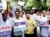 Video: इंडिया 9 बजे : कोर्ट की रोक के बाद आरक्षण की खातिर फिर आंदोलन पर उतारू हुए जाट
