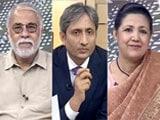 Video: प्राइम टाइम : क्या आतंकवाद को लेकर पाकिस्तान पर नकेल कसेगा अमेरिका?