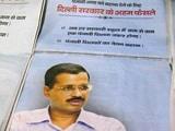 दिल्ली सरकार के विज्ञापन पर विवाद