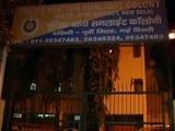 Videos : दिल्ली : चलती कार में गैंगरेप का मामला