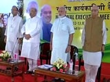 Video: Mission UP: PM Modi, 70 Lawmakers To Brainstorm With Amit Shah In Allahabad