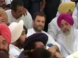 Video : नशे के कारोबार को लेकर राहुल गांधी का अकाली-बीजेपी सरकार पर निशाना