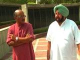 Video: चलते-चलते : अमरिंदर बोले- सेना मेरा पहला प्यार, राजनीति मजबूरी