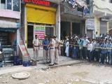 Video : दिल्ली के भजनपुरा में कार सवार बदमाशों ने प्रॉपर्टी डीलर की हत्या की