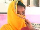 Video: दहेज न मिला तो बहू को बेहोश कर शरीर पर गुदवाईं गालियां