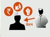 प्राइम टाइम इंट्रो : दिल्ली में लाभ के पद का विवाद
