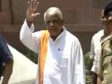 Video: मध्य प्रदेश में 75 वर्ष पार के मंत्रियों की छुट्टी
