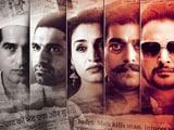 Video : फिल्म रिव्यू : अच्छी नीयत से बनाई गई फिल्म है 'शोरगुल'