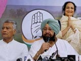 Video: A Loyalty Pledge, Reward And Punishment Scheme For Congress In Punjab