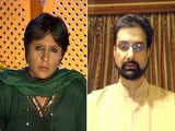 Video : Yes Bilwal Called, So What; Why Couldn?t Indian Leaders: Mirwaiz Umar Farooq