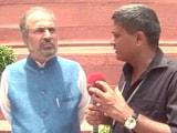 Video : बुरहान वानी के खिलाफ कार्रवाई से पहले सीएम को भरोसे में नहीं लिया गया : मुजफ्फर बेग