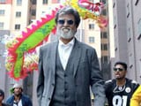 Video : Kabali Fever: Companies Declare Holiday on July 22